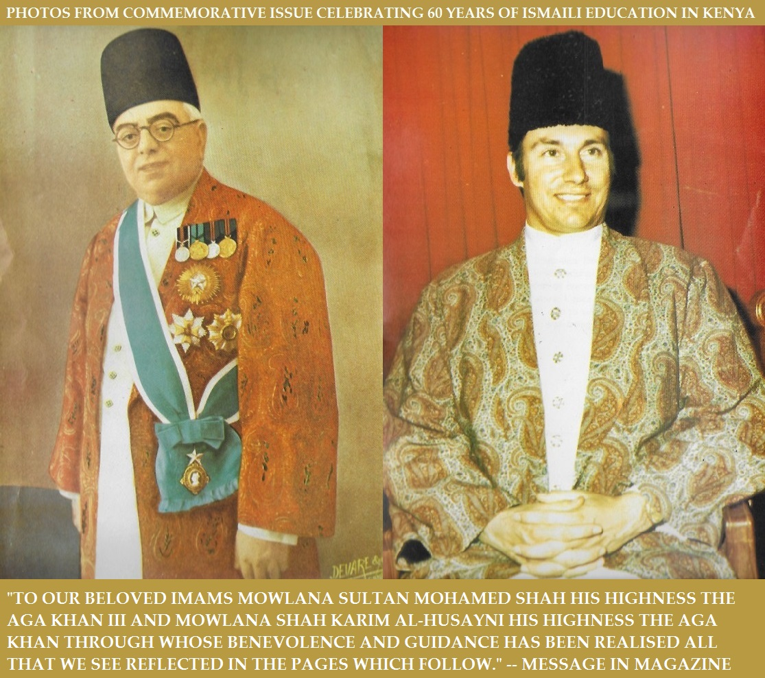 Photos of Mawlana Hazar Imam, His Highness the Aga Khan, from a rare  Ismaili magazine