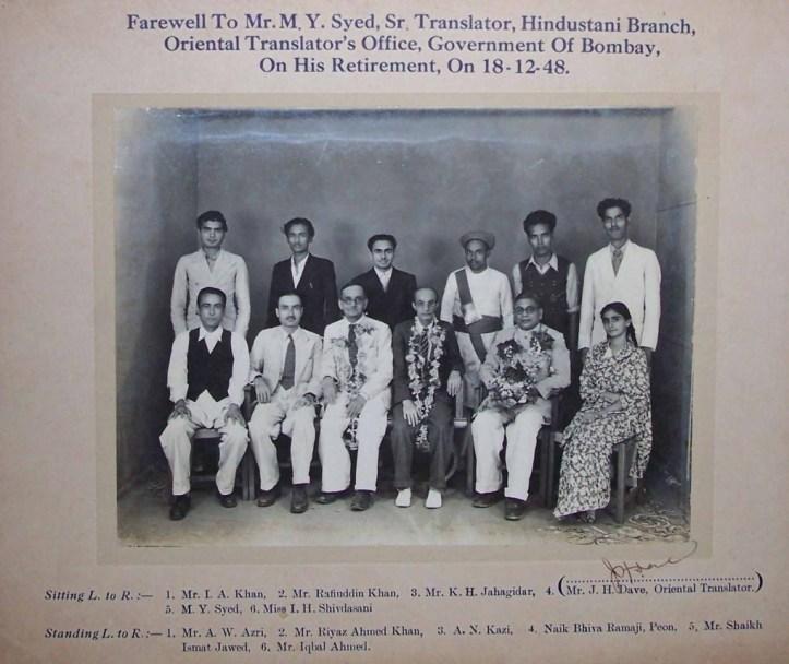 jyotindra_dave-_oriental_translator