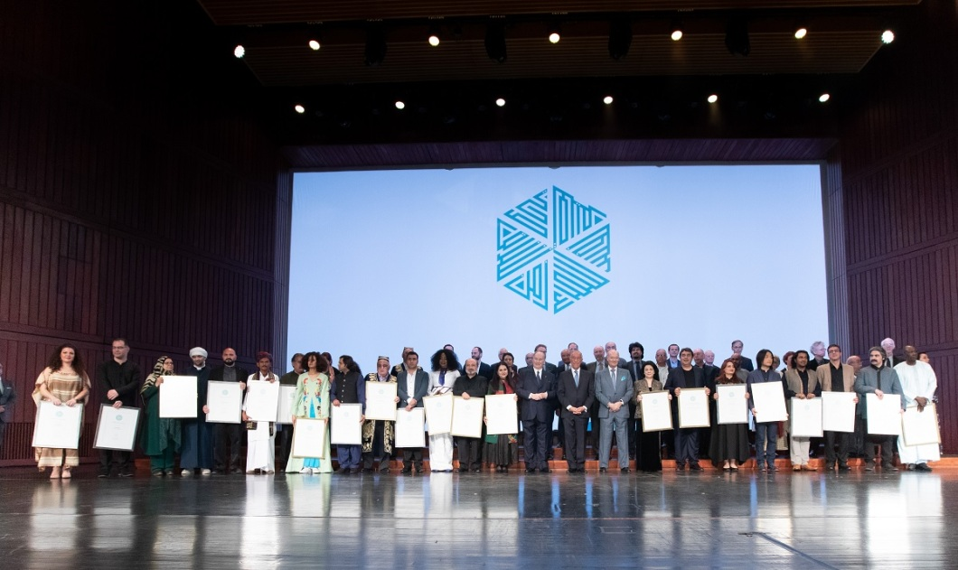 Aga Khan Music Awards Laureats with His Highness the Aga Khan