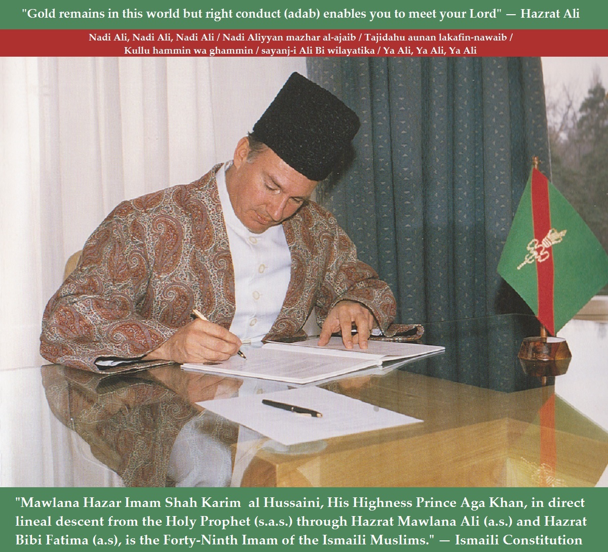 Selected sayings of Hazrat Ali, and His Highness the Aga Khan on his ancestor