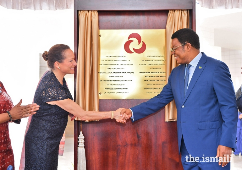 Princess Zahara and Prime Minister Majaliwa of Tnazania inaugurate Aga Khan Hospital Phase 2 expansion