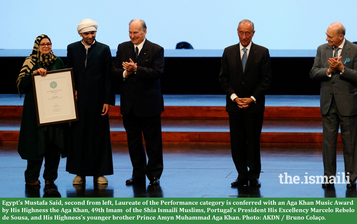 Thematic presentation of remarks made by Mawlana Hazar Imam and Portugal's President at the 1st Aga Khan Music Awards Ceremony at Gulbenkian