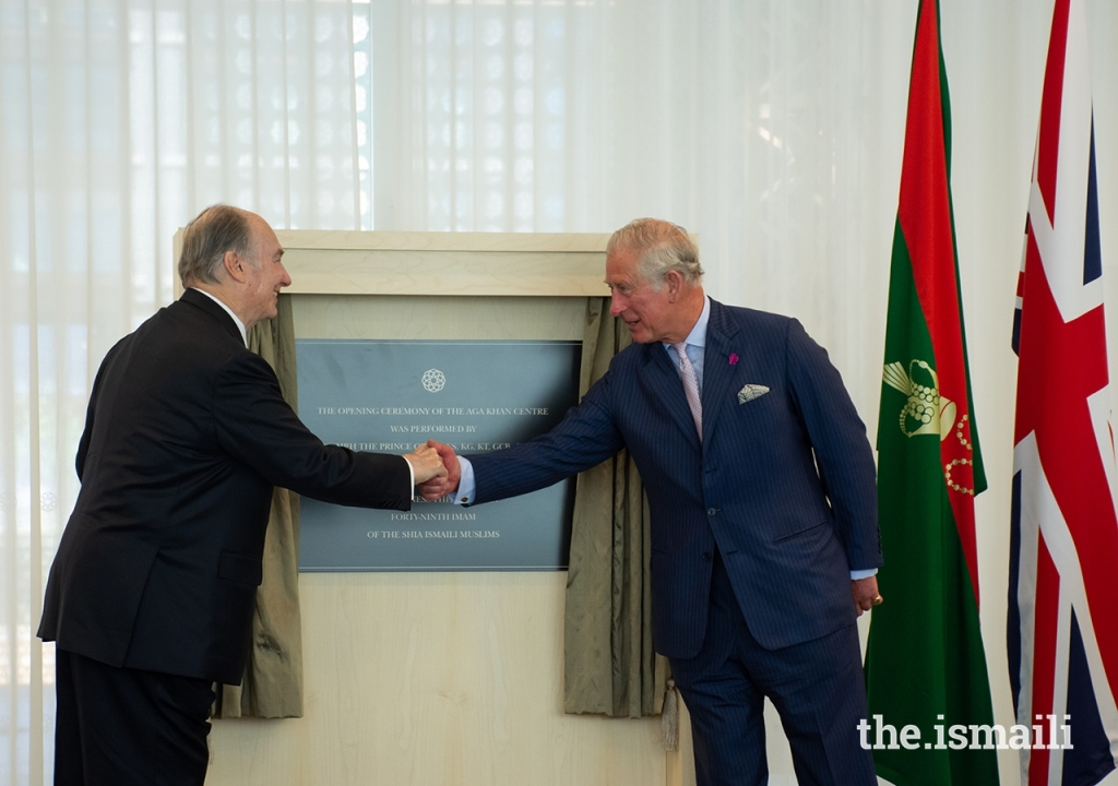 Hi Highness the Aga Khan and Prince Charles open the Aga Khan Centre in London's King Cross.