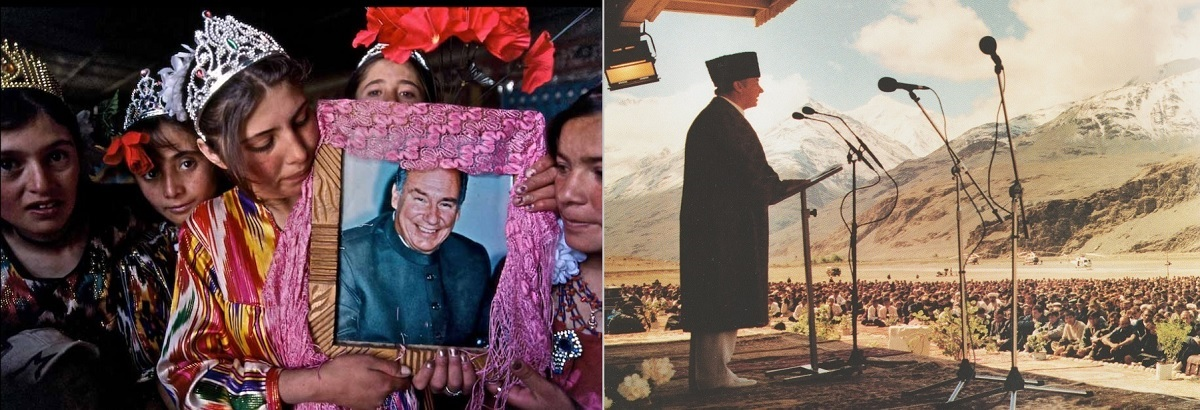 Aga Khan visit to Badakhshan 1995 and Ismaili girls holding decorated frame. Barakah