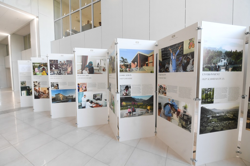 Aga Khan Award for Architecure panel display in Kazan Tatarstan