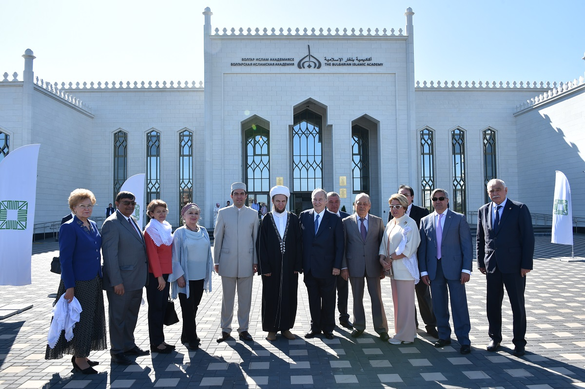 Aga Khan at Bolgar Islamic Academy