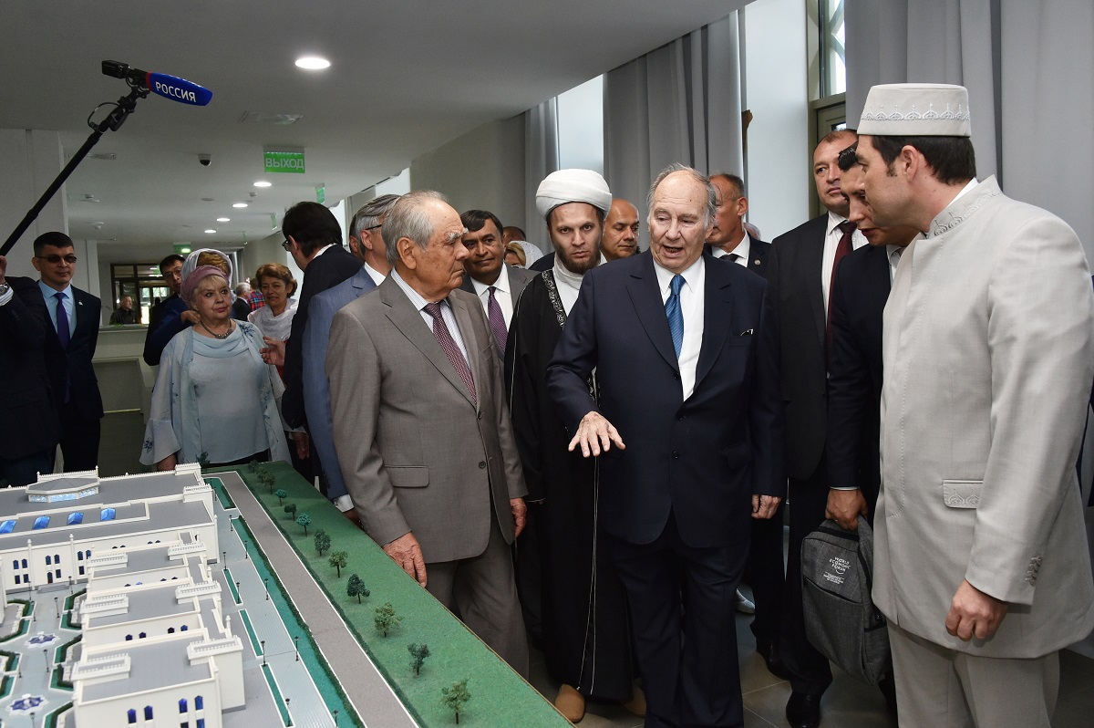 Aga Khan at Bulgarian Islamic Academy in Bolgar