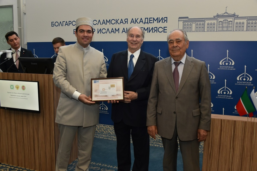 Aga Khan Award First Day Covers released in Bolgar, Tatarstan