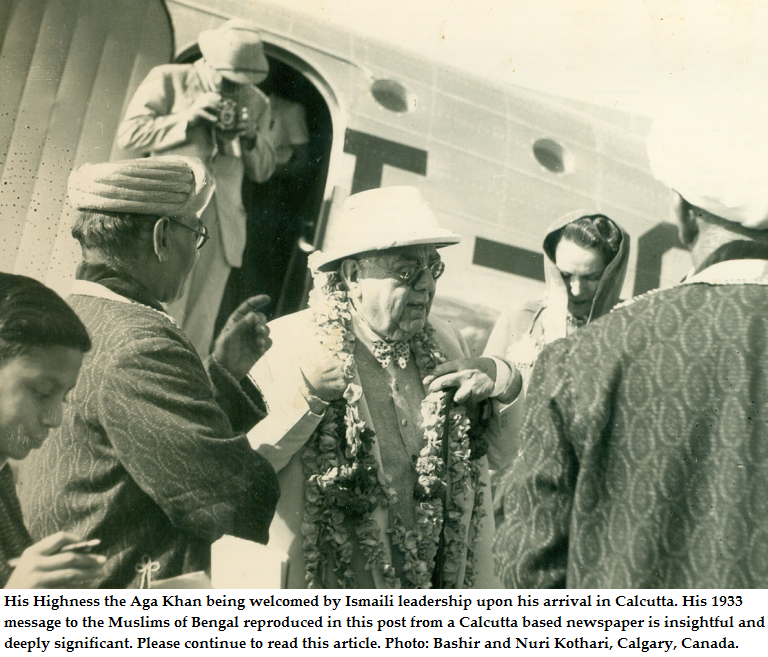Aga Khan III, Calcutta arrival photo
