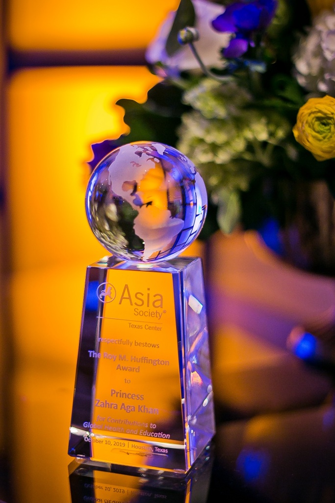 Asia Society Texas Center Huffington Award  to Princess Zahra Aga Khan, October 10, 2019.