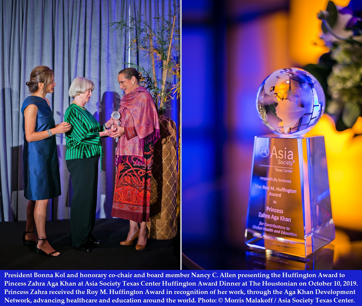 Photos and Report: Asia Society Texas Center Honors Princess Zahra Aga Khan with annual Huffington Award