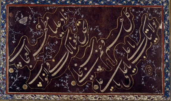Nadi Ali by Ottoman artist. Credit: Trustees of the British Museum. Barakah.com