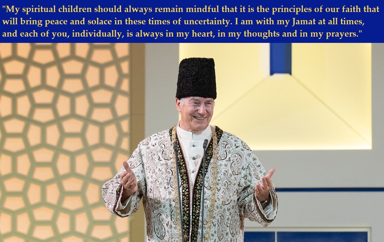 Mawlana Hazar Imam's  loving and inspiring Talika on the occasion of Eid ul-Fitr shows his concern for his spiritual children in all facets of their lives