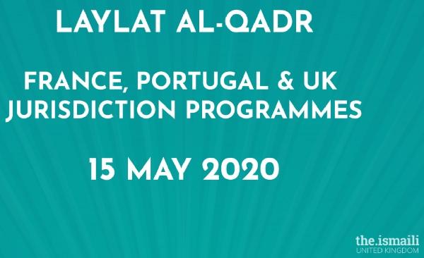 Laylat al-Qadr UK Simerg