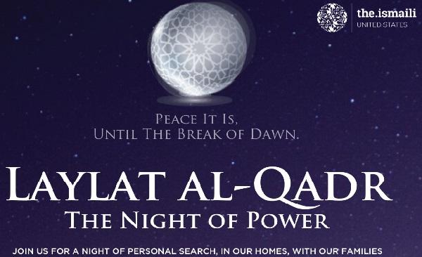Laylat al-Qadr USA Simerg