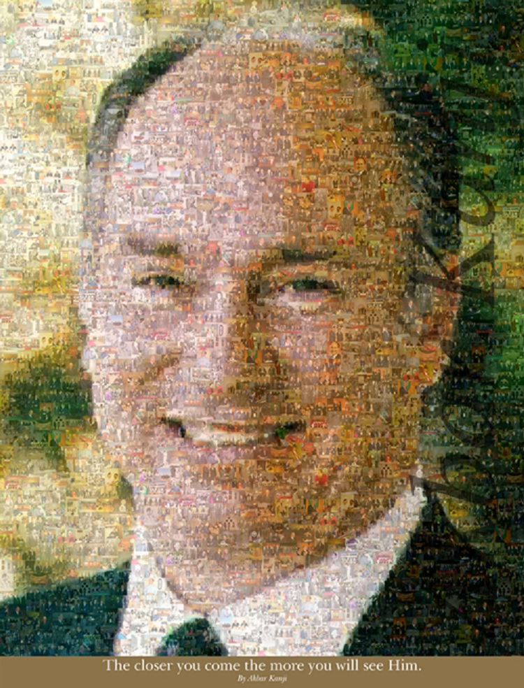 "Poem ""In Mawlana Hazar Imam's Eyes"" with a Digital Portrait Launches Our New Series on Historic Days in the Life of His Highness the Aga Khan"