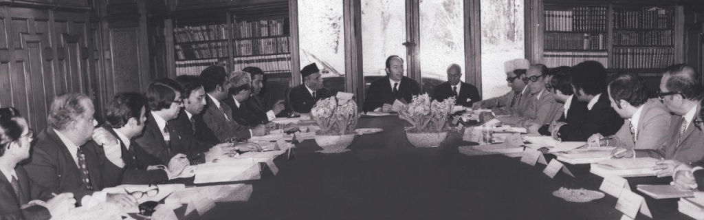 1975 Ismailia Association Conference Paris with Hazar Imam, Aga Khan Barkah