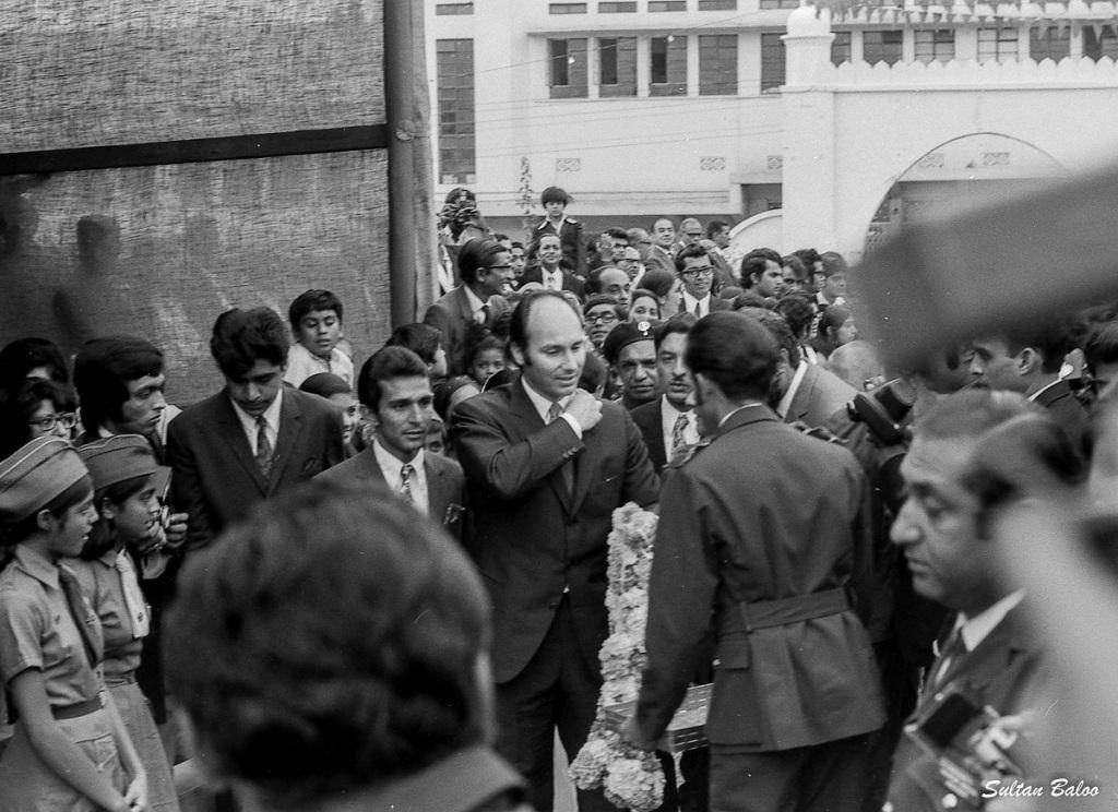 Aga Khan and Salimah Aga Khan in Uganda 1972 Barakah and Simerg