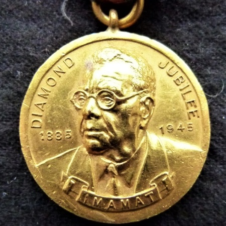Aga Khan Diamond Jubilee Gold Medal