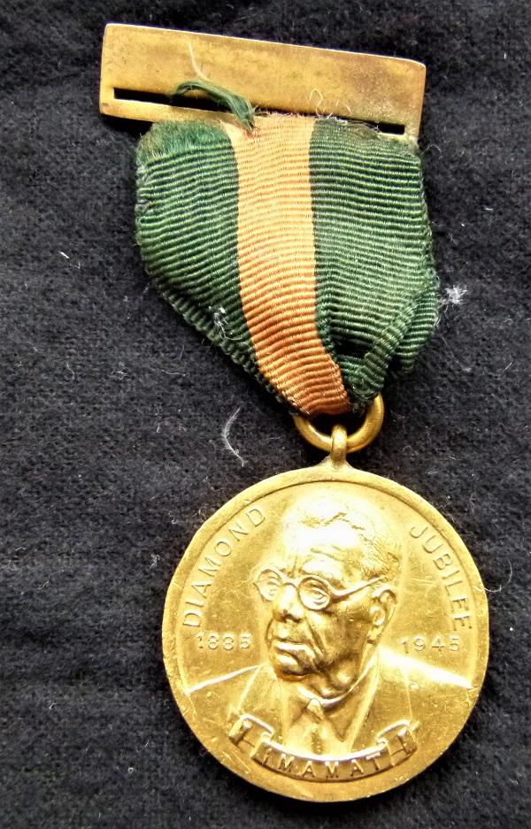 Gold Coin Aga Khan Diamond Jubilee 1946 Dar es Salaam Barakah