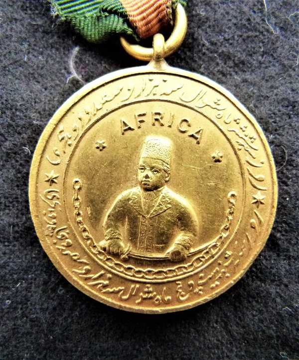 Aga Khan Diamond Jubilee Gold Coin