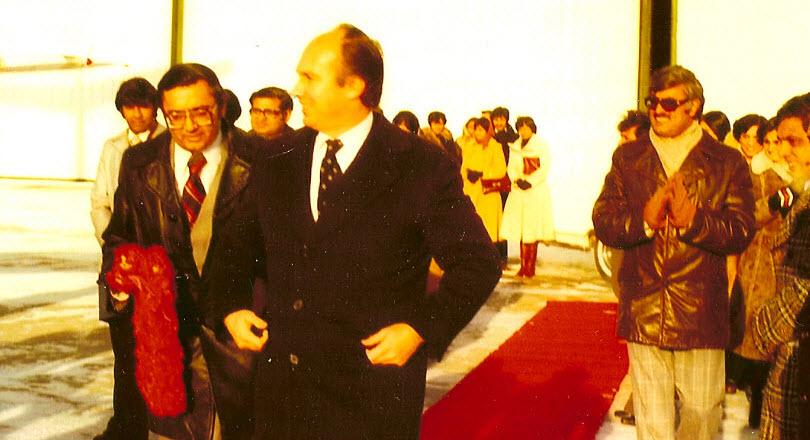 Aga Khan and Mansoor Ladha Edmonton 1978