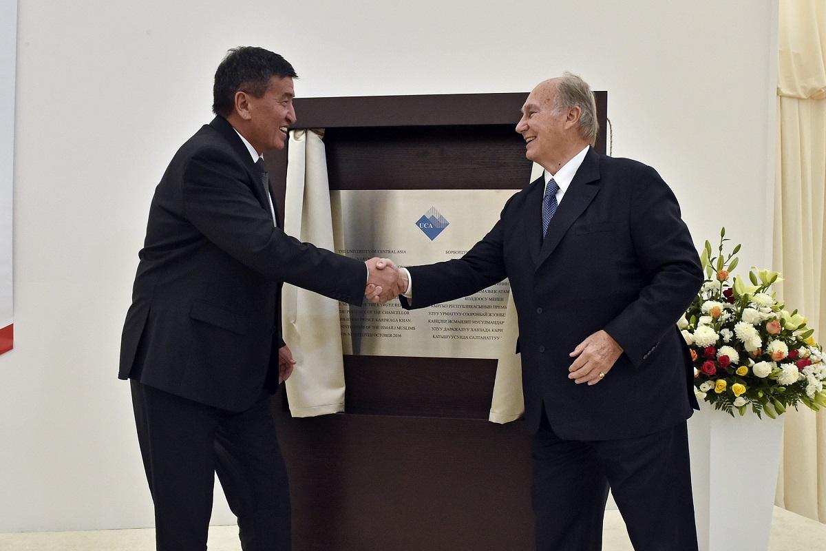 Barakah.com Aga Khan Naryn Campus
