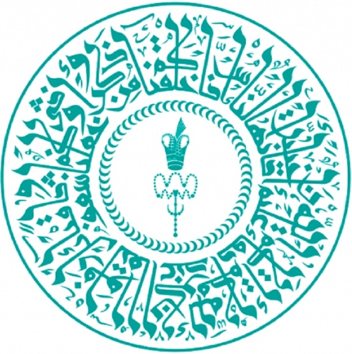 Diamond Jubilee Logo of His Highness the Aga Khan