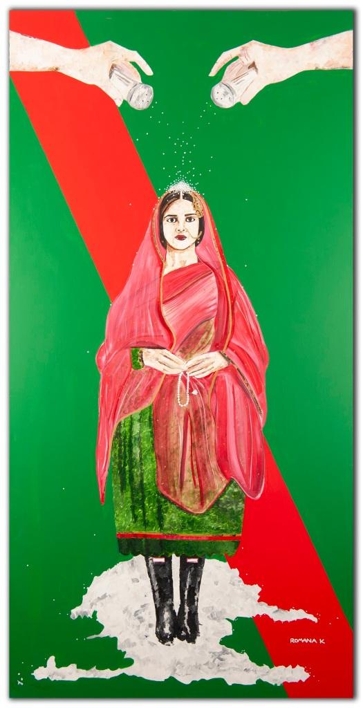 The Ismaili Flag by Romana Kassam
