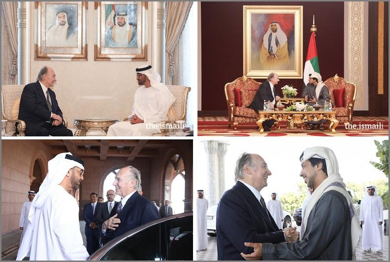 Aga Khan UAE Diamond Jubilee