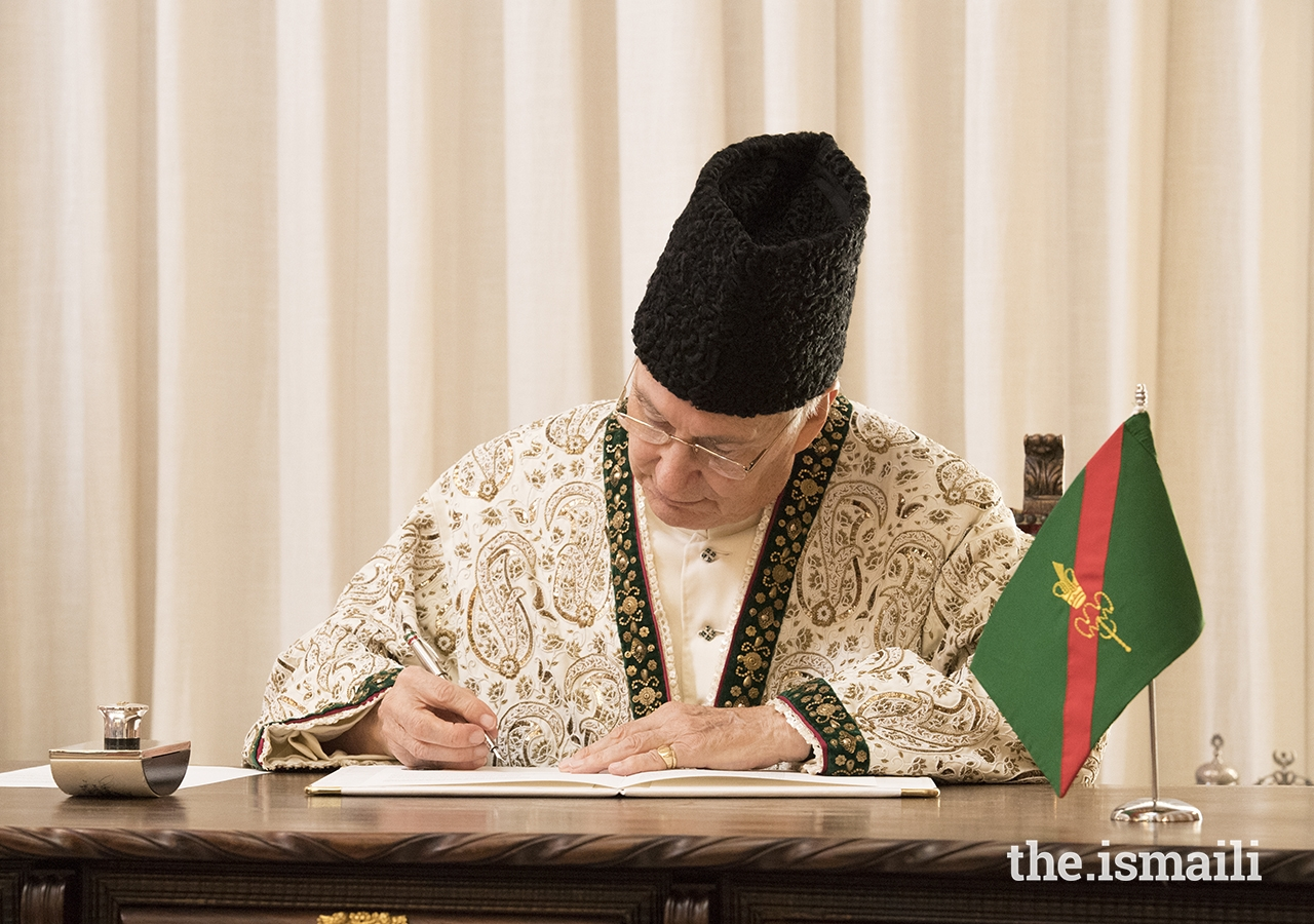 Aga Khan ordains the seat of the ismaili Imamat in Portugal