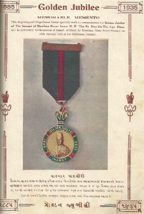 Ismaili flag colours memorabilia