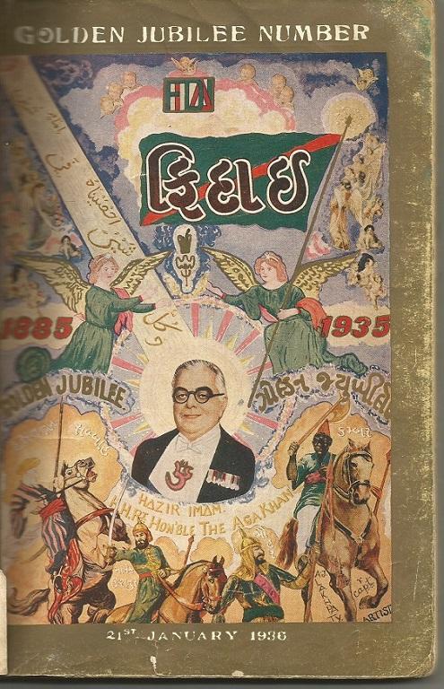 Fidai magazine Ismaili flag and Aga Khan crest Barakah simerg