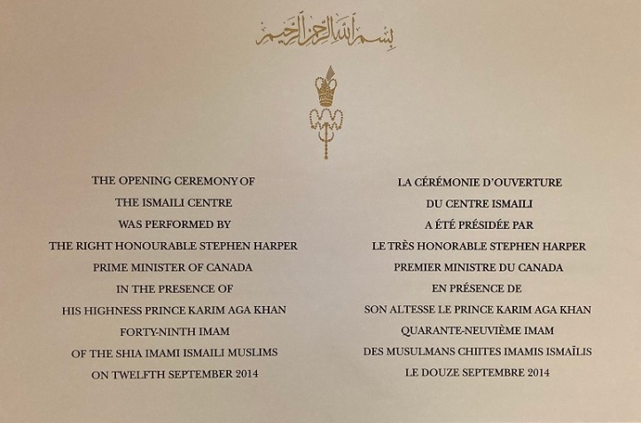 Plaque Opening Ceremony Ismaili Centre