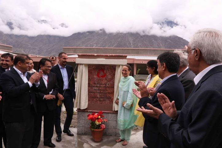 barakah.com tribute to prince rahim aga khan